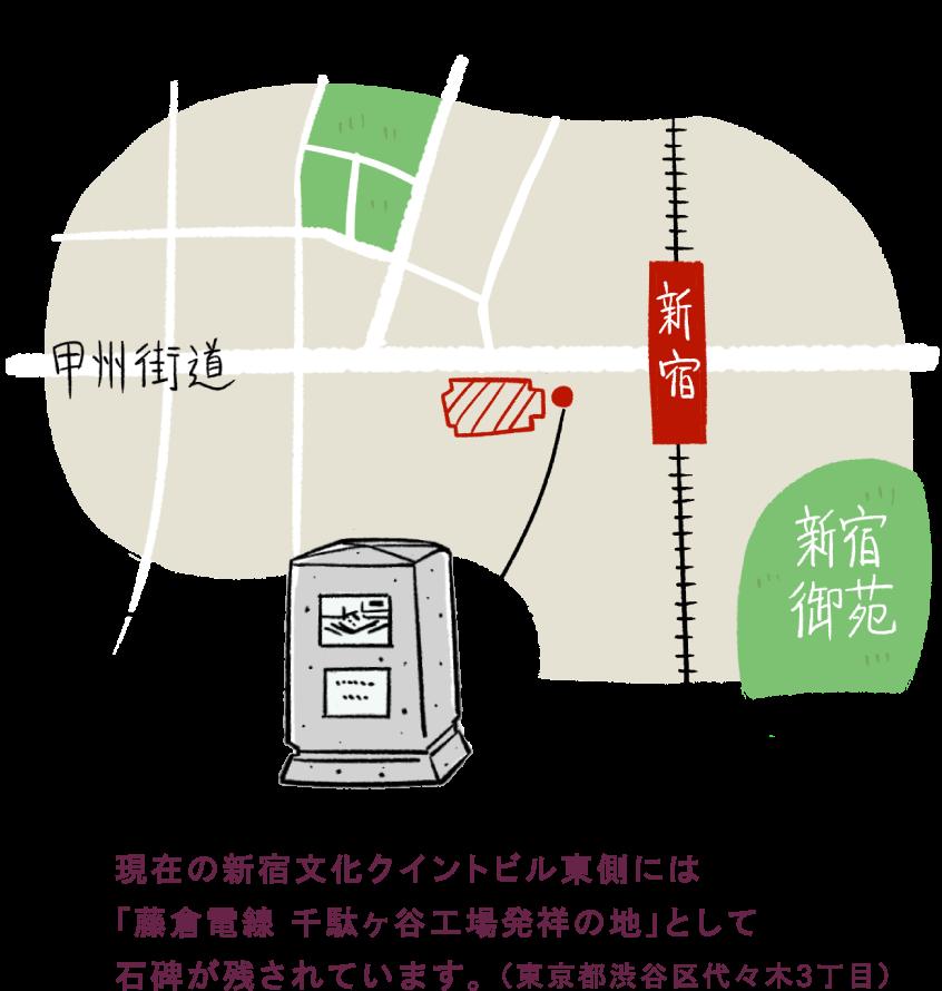 電線から学ぶ 成功の秘訣 後編 レポート Discovery Densen 日本電線工業会
